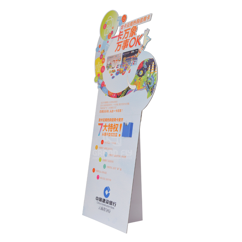 Life-Size Standup Paperboard Point of Sale Standee Display-1