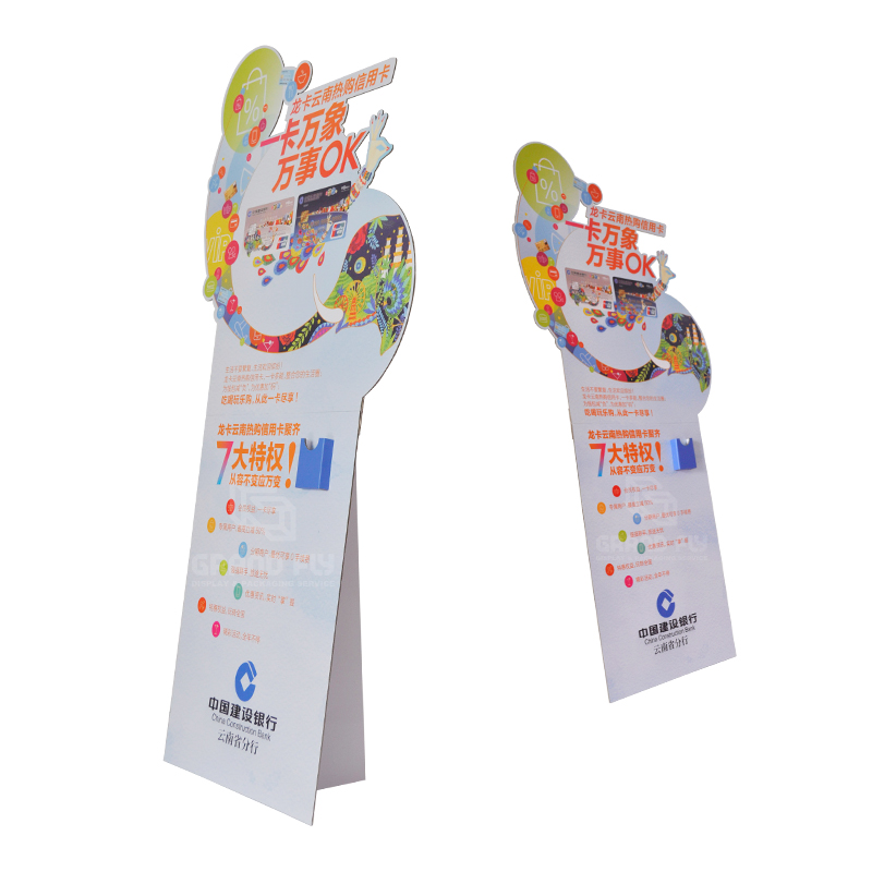 Life-Size Standup Paperboard Point of Sale Standee Display-3
